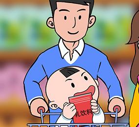 给宝宝喝儿童乳饮料真的会得白血病吗?(匹配百科词条:含乳饮料)