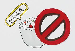 大福说:蜡样芽孢杆菌食物中毒