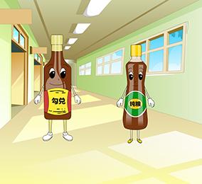勾兑的酱油、醋真的不安全吗?(匹配百科词条:酱油)