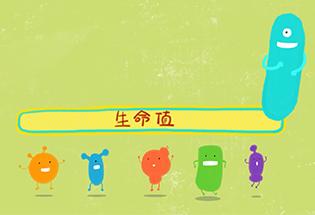 大福说:单增李斯特菌食物中毒