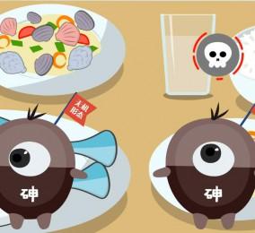 食品有意思:什么是食品砷污染?