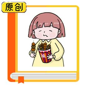 吃饭也能消耗能量——食物热效应 (4)