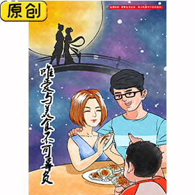 中国传统节日吃什么? (11)