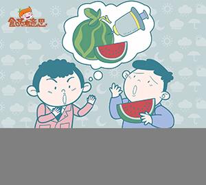 真的有打针西瓜吗?