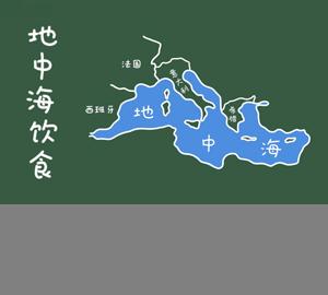 地中海饮食怎么吃?