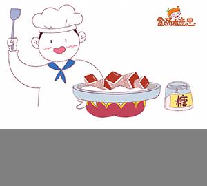 """【食育】你知道""""炒糖色""""是什么原理吗?(焦糖化反应)"""