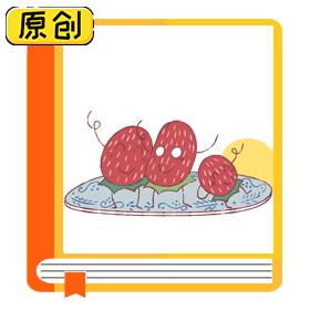 科普漫画:草莓那些事,想知道的都在这里 (1)