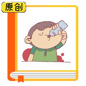 科普漫画:关于水的谣言,你信过几条? (1)