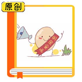 科普漫画:鸡蛋怎么吃才营养(食育) (1)