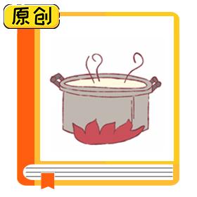科普漫画:豆浆和鸡蛋不能一起吃?(食育) (1)