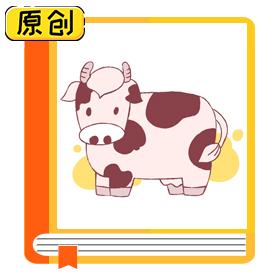 科普漫画:儿童牛奶真的比普通牛奶更适合孩子吗?(食育) (1)