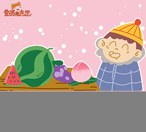 科普视频:反季果蔬都是激素催的吗?(食品谣言系列)