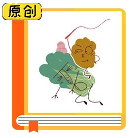 科普漫画:盐水洗菜真能去农残吗? (3)