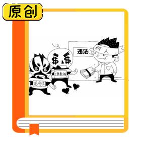 科普漫画:非法添加物不是食品添加剂 (2)