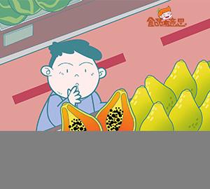 大部分番木瓜都是转基因的吗?