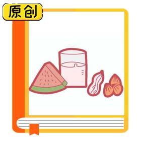 科普漫画:零食应该怎么吃?(食育) (4)