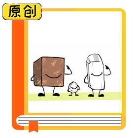 """科普漫画:""""三减三健""""之减糖篇 (2)"""