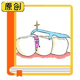 """科普漫画:""""三减三健""""之健康口腔篇篇 (2)"""