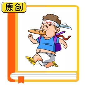 """科普漫画:""""三减三健""""之健康体重篇 (2)"""
