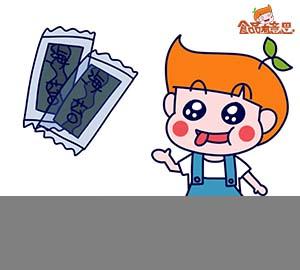 科普动画:海苔就是紫菜吗?