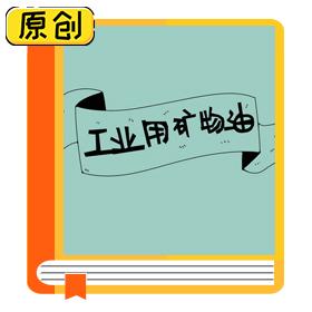 科普漫画:要当心表面异常光亮但缺乏米香味的大米(工业用矿物油) (2)