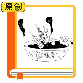 科普漫画:非法添加物喹诺酮类 (2)