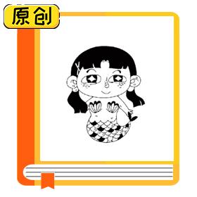 科普漫画:非法添加物——喹乙醇 (2)