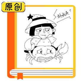 科普漫画:非法添加物——五氯酚钠 (2)