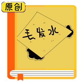 亚洲人成电影网站漫画:用毛发水来做假冒酱油,良心真是大大的坏掉了 (2)