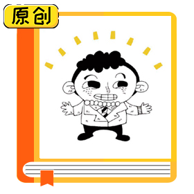 科普漫画:王金黄是个啥? (2)