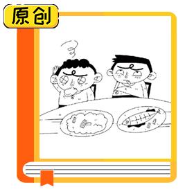 科普漫画:用敌敌畏浸泡火腿、鱼干,你们还敢再坏点吗? (2)
