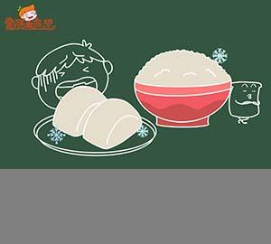 馒头、米饭冷藏后再吃,真的不会长肉肉吗?(匹配百科词条:抗性淀粉)