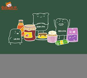 营养健康科普视频:变性淀粉了解下