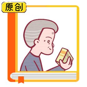 科普漫画:如何选购保健食品,才能避免上当受骗 (2)