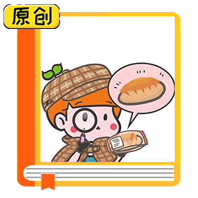 科普漫画:肉松和肉粉松,差一字的区别到底有多大? (1)
