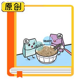 """科普漫画:深藏不露的""""盐值""""高手——挂面 (1)"""