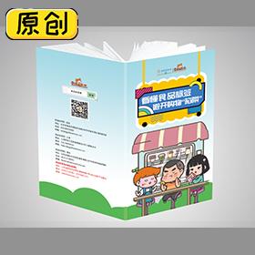 """《看懂食品标签  避开购物""""陷阱""""》科普漫画手册 (4)"""