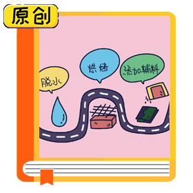 科普漫画:海苔就是紫菜吗? (1)