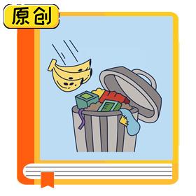 科普漫画:只坏一点的水果到底能不能吃?(食育) (1)