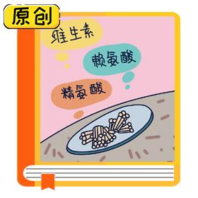 科普漫画:虽美味却不好消化金针菇,有多少食用价值? (1)