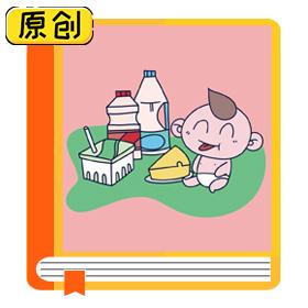 科普漫画:豆浆能代替牛奶吗?(食育) (1)