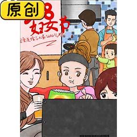 原创海报:三八妇女节 (1)