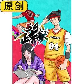 原创海报:五四青年节 (1)