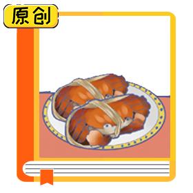 科普漫画:为啥煮熟的螃蟹会变红?(食育) (1)