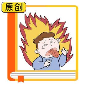 科普漫画:吃辣为什么会上瘾? (1)