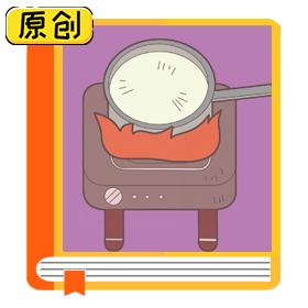 """科普漫画:煮过的鲜牛奶为啥会有一层""""皮""""? (1)"""