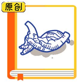 科普漫画:脱骨鸡爪怎样脱骨? (1)