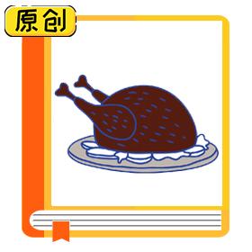 科普漫画:乌鸡为什么一身黑?(食育) (1)