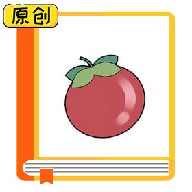 科普漫画:西红柿到底是蔬菜还是水果? (1)