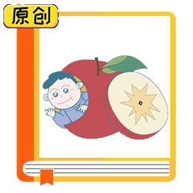 科普漫画:糖心苹果其实是一种病(食育) (1)